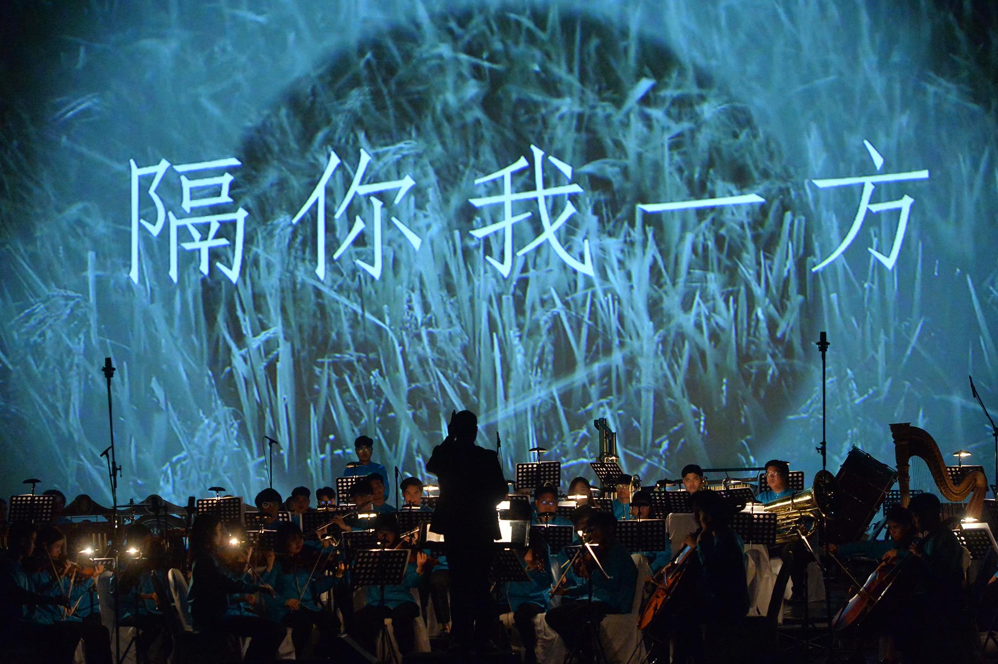 跨越疫情的音乐对话——记庆祝中泰建交45周年音乐会