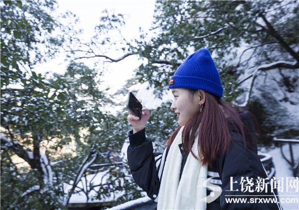 三清山:新雪初霁迎客来