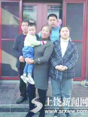 """全省""""最美家庭""""胡振月家庭:传递人性真善美"""