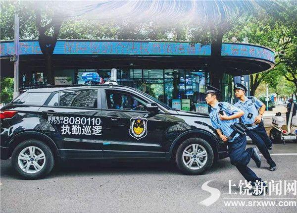 首个中国人民警察节 致敬你我身边的平安守护者