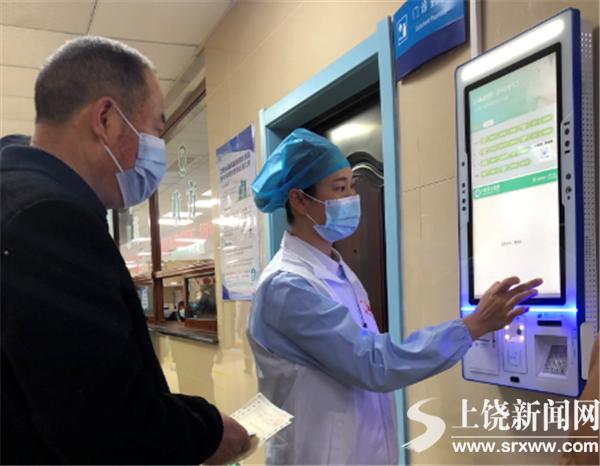 上饶市立医院:精准优化服务 老年人就医不再难