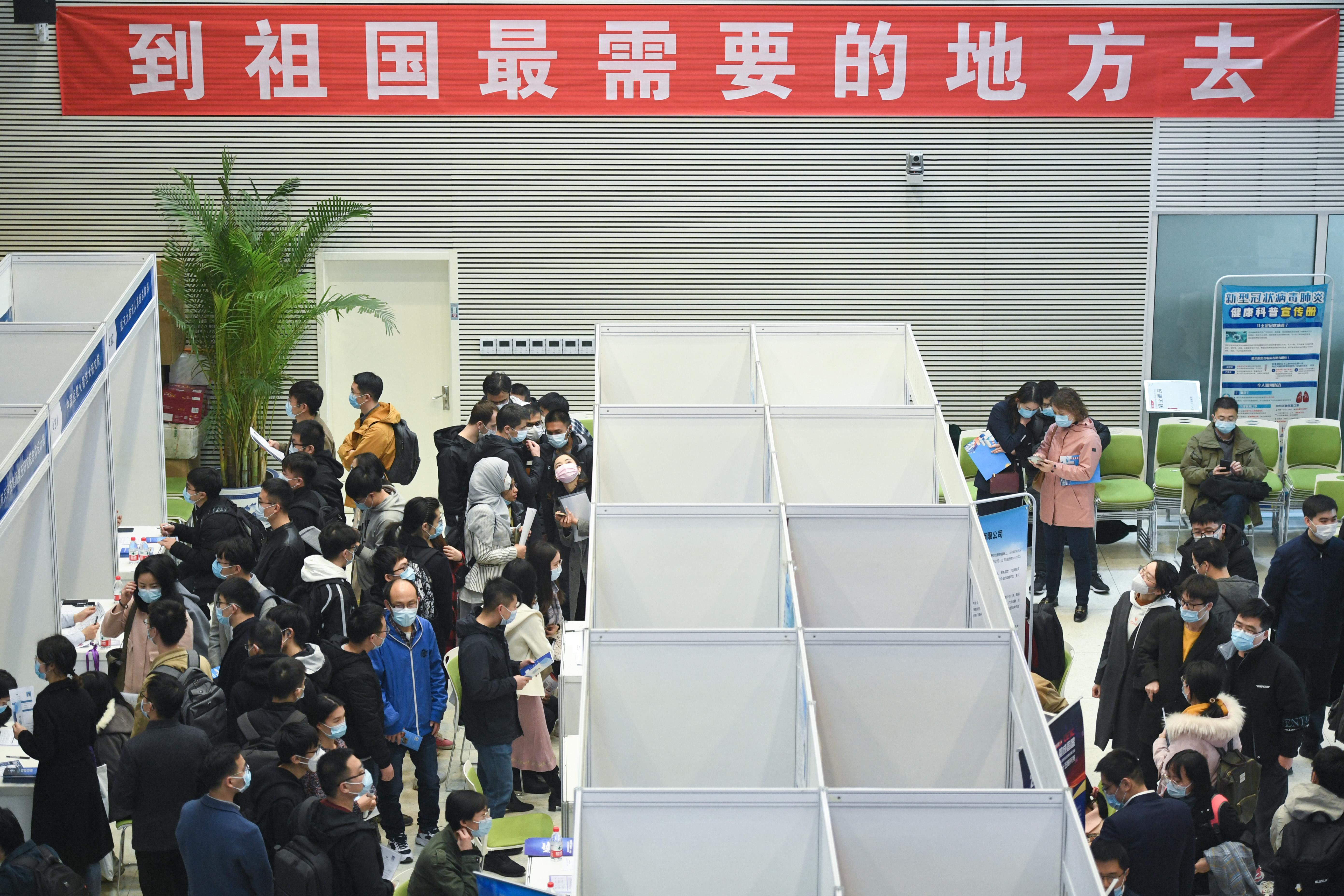 清华大学启动2021届毕业生大型就业洽谈会