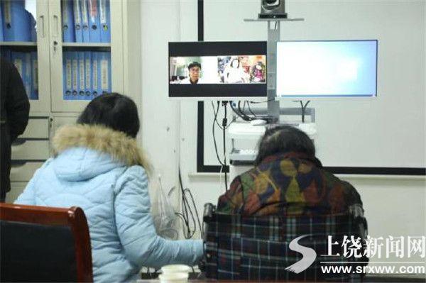 """5G成上饶惠民利民""""新引擎"""""""