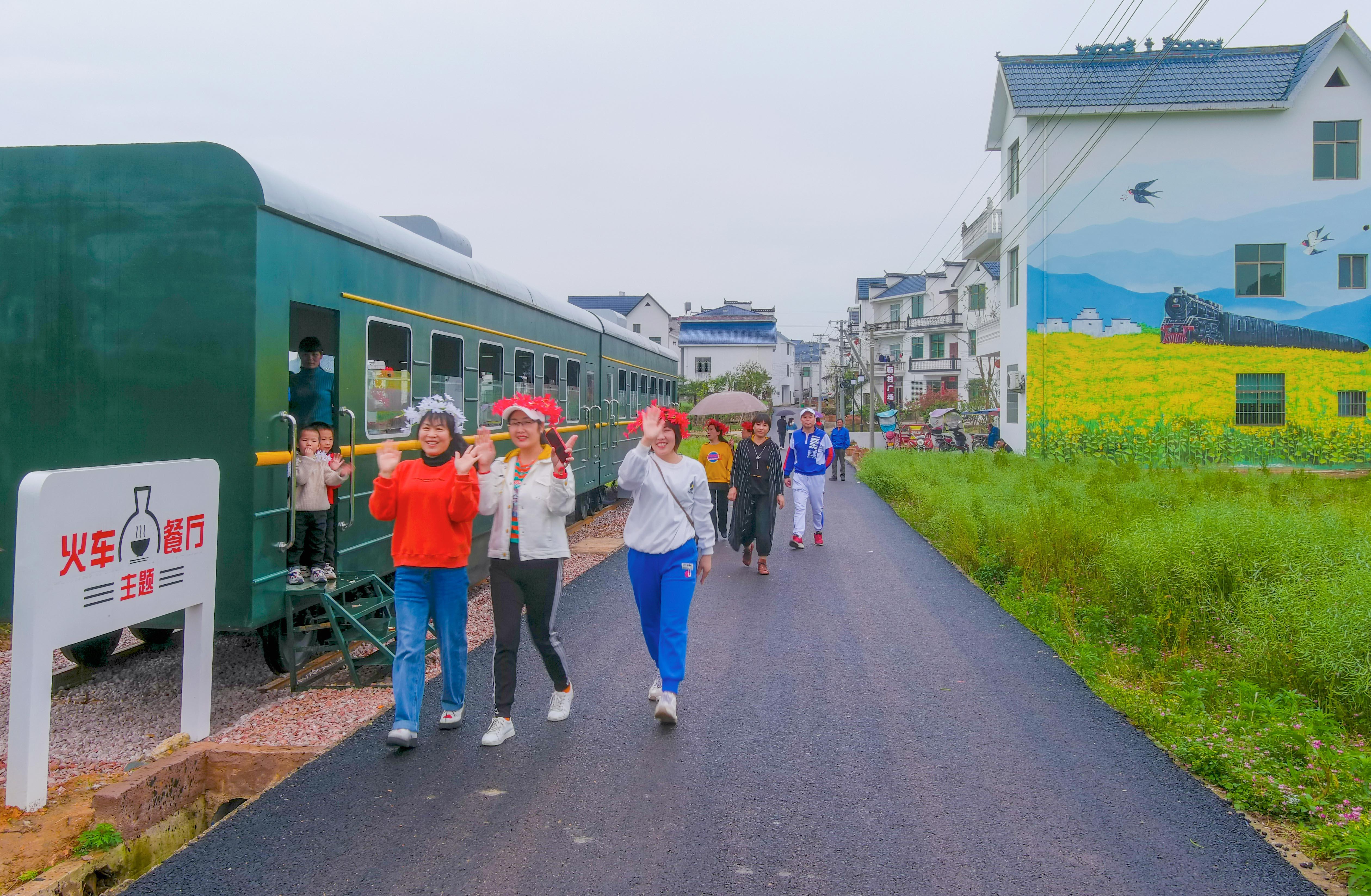 茶乡有了火车小镇